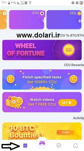 اپلیکیشن COIN CLUB