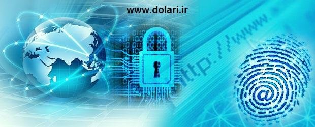 امنیت خرید و فروش اینترنتی
