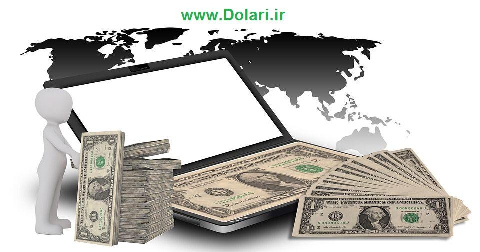 سایت دلاری