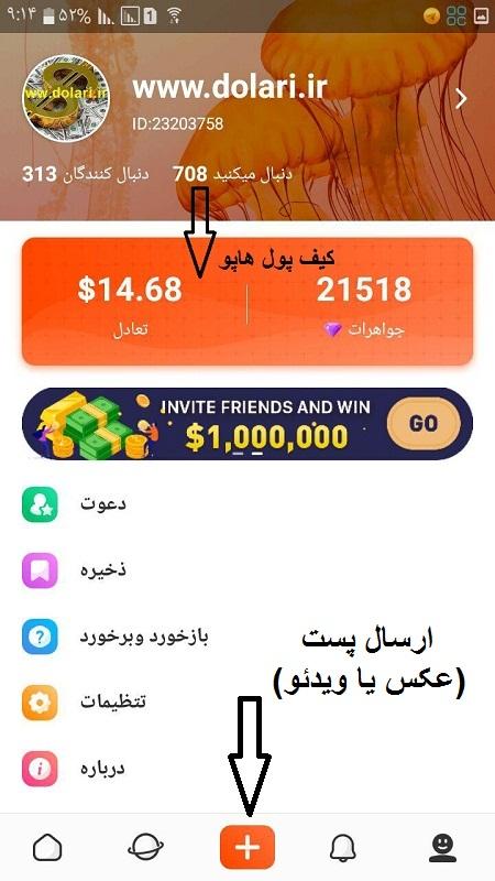 hapo app -1