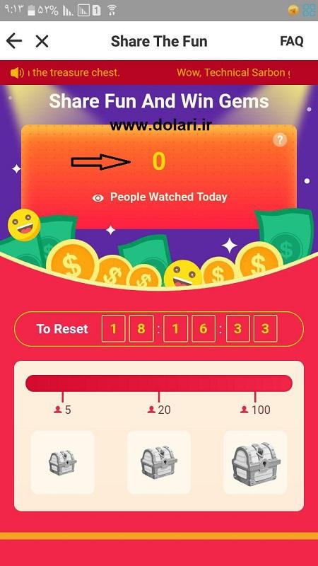 hapo app -4