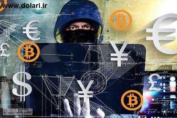 جرایم سایبری ارز دیجیتال