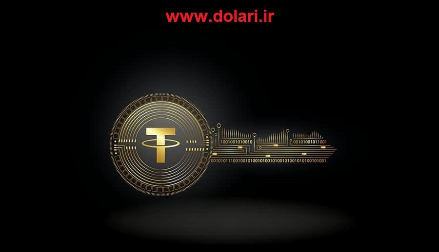 امنیت سرمایه گذاری در ارز دیجیتال